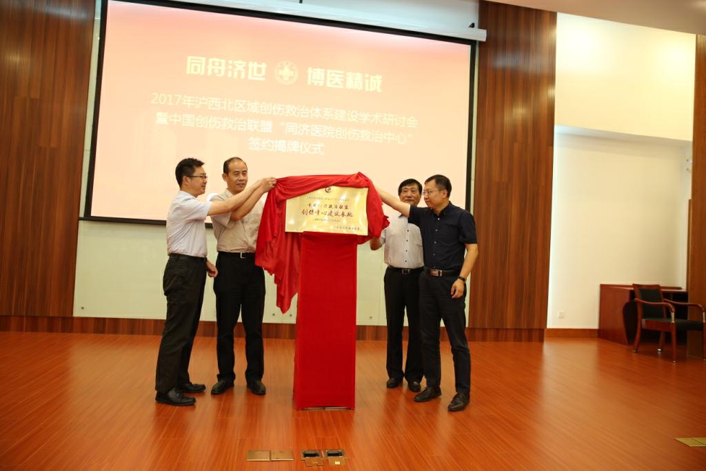 同济大学附属同济医院在第四季中国医院管理奖决赛中获得铜奖