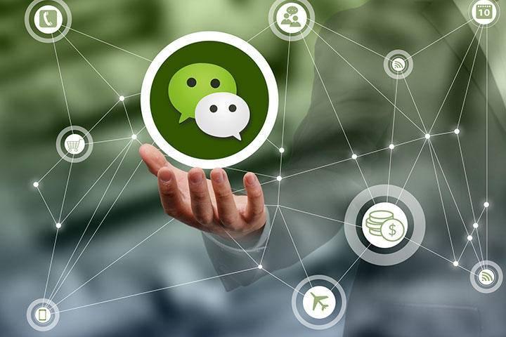 企业微信:搭建私域流量的新利器,再也不用担心被封了