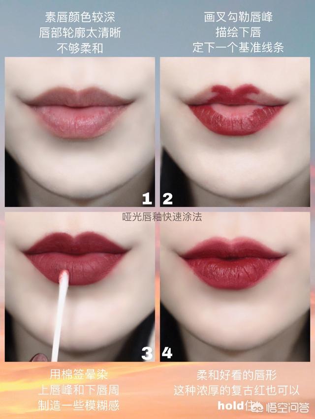 唇釉的正确涂法(初学者涂唇釉的步骤图)