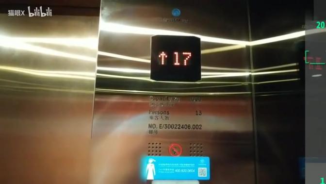 活动作品不允许观光的高层观光电梯in昆明老假日酒店