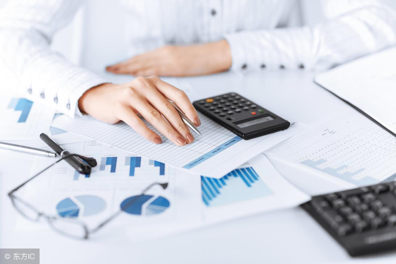 会计主体包括哪些(会计主体的基本情况)