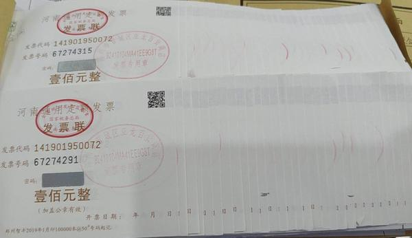 郑州一女子花费上万元买到一箱假茅台 有发票清单却遭维权难