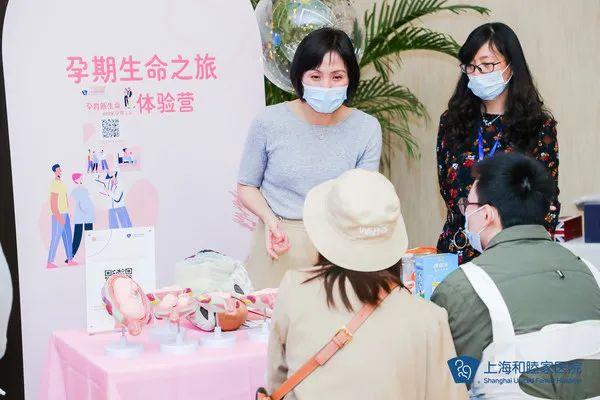 上海和睦家医院举行「孕育新生活」一站式产前产后之旅