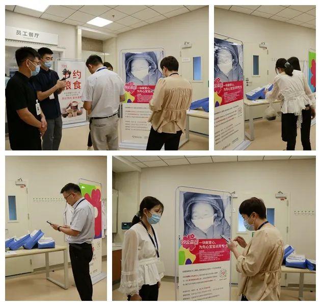 合肥京东方医院 99 公益日完美收官