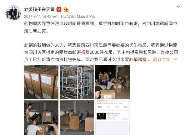 杭州保姆纵火案事件是怎么回事林生斌现在怎么样了 始末详情全过程真相来龙去脉介绍