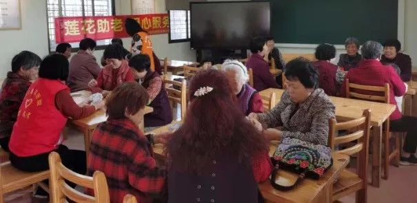 厦门莲花医院:敬老、爱老从老人健康起航——社区老人活动精彩集锦