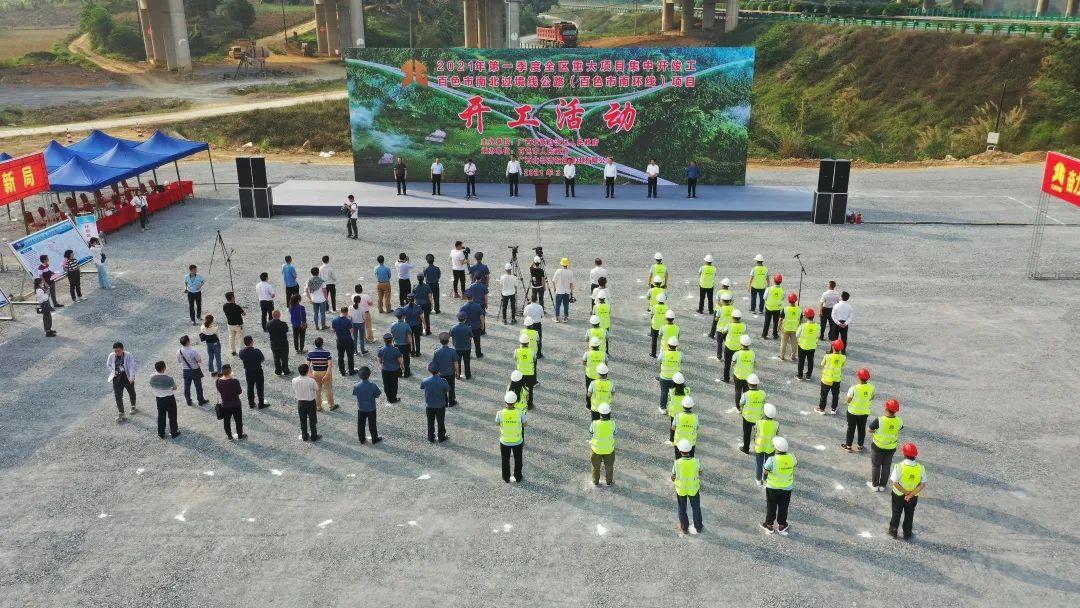 广西新发展交通集团投资145亿元,3个高速公路项目集中开工