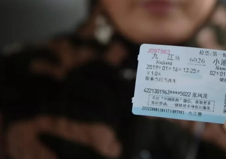 高铁时代,这些地方竟还有票价1元的慢火车 旅游 旅游问答  第11张