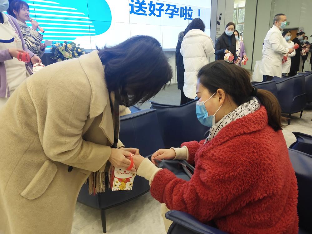 成都西囡妇科医院助孕保胎中心开诊仪式圆满举行