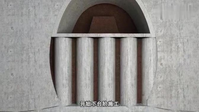 西安3D动画制作——四线双联拱隧道施工工艺动画