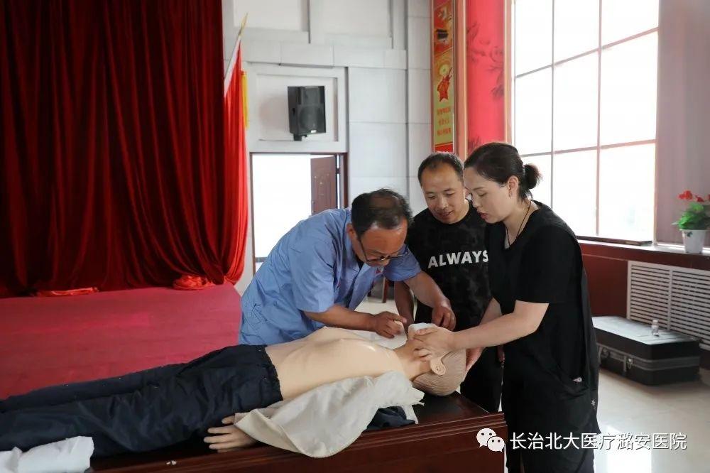 善从我行,「救」在身边,北大医疗潞安医院开展医疗急救技能培训