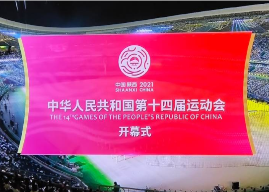 """天悦登录陕西英文名是Shaanxi 使用""""国语罗马字""""概念"""