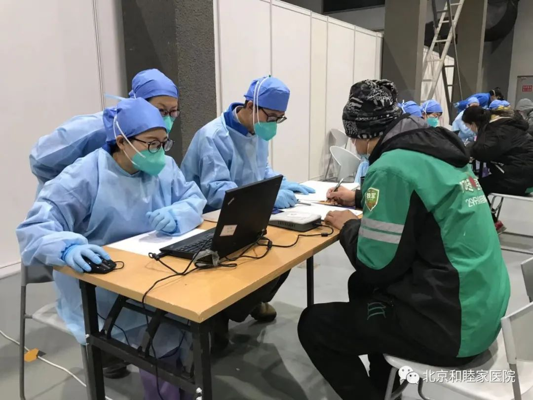 北京和睦家医院支援朝阳区新冠疫苗重点人群接种工作