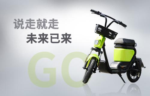共享电单车行业的网站大全【记得收藏保存】 常见信息