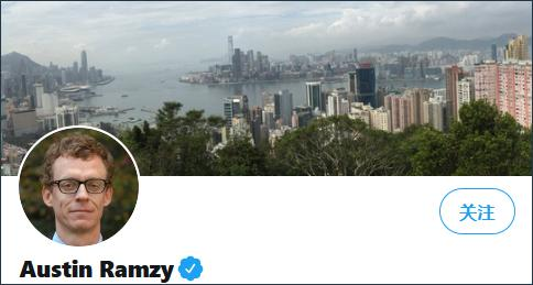 推荐 《纽约时报》驻港记者推特封面,竟是鸦片战争英法舰队集结香港