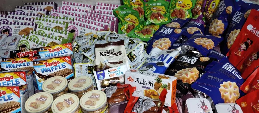 什么是临期食品 有什么赚钱的门道?  第5张
