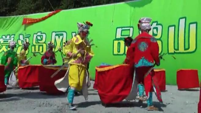 玉环榴岛系列6鸡山岛