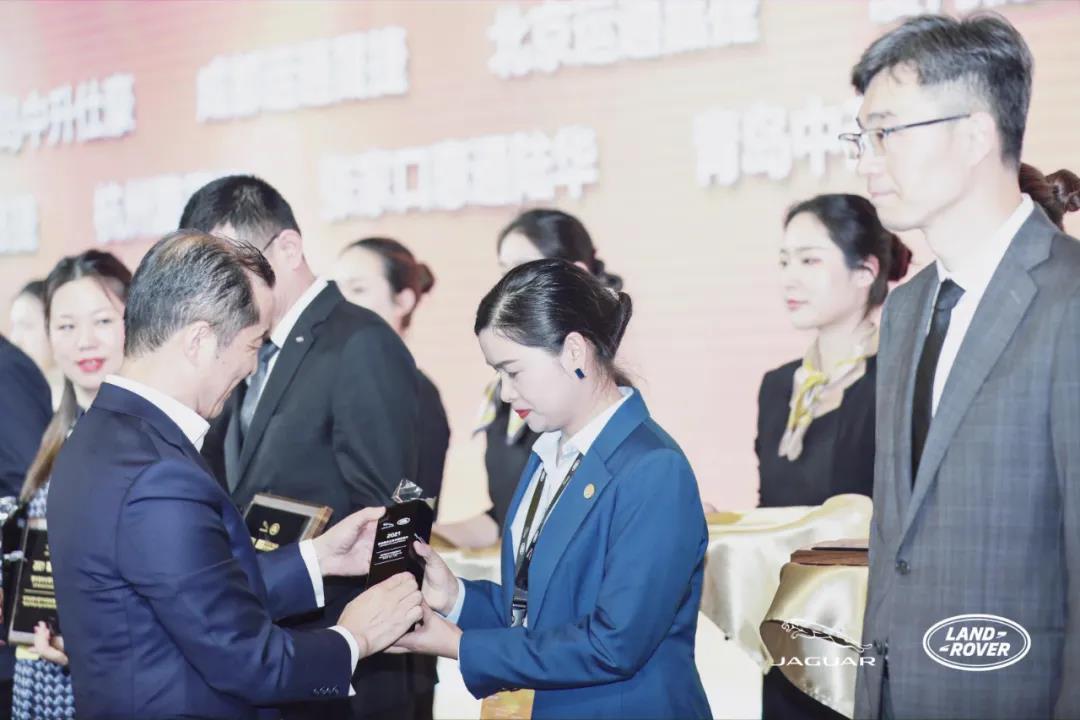 宝利德集团捷豹路虎团队荣膺五项全国大奖