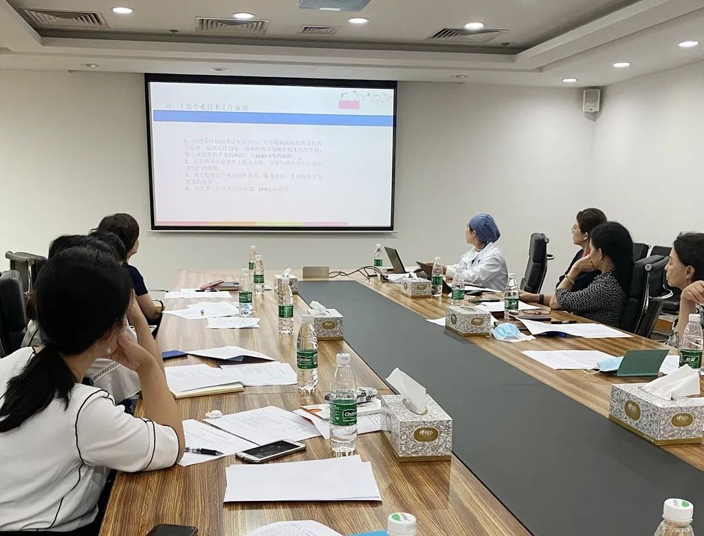 推动学科建设 北京爱育华妇儿医院 2020 年度高级职称评审圆满完成