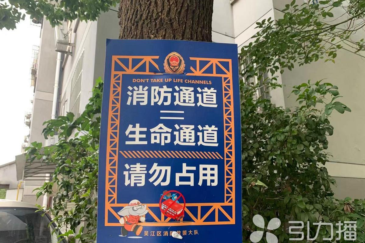 """柜子、纸箱等杂物随意堆放……苏州一些小区楼道成为""""私家领地"""""""