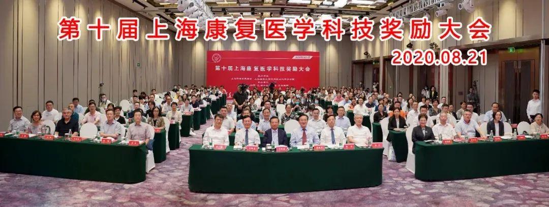 合肥京东方医院获长三角 2020 年抗击疫情康复科普成果奖