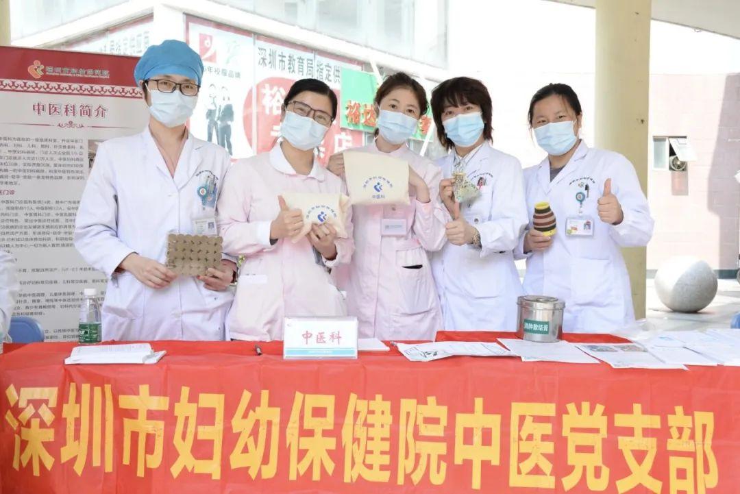 春风三月送温暖!深圳市妇幼保健院福强一门诊联合福保街道开展义诊活动