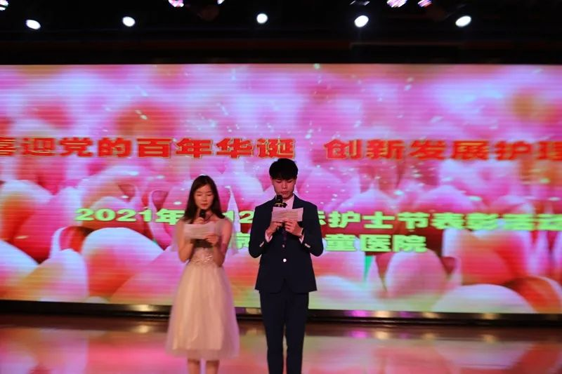 喜迎党的百年华诞,创新发展护理事业——南京市儿童医院5·12护士节系列活动