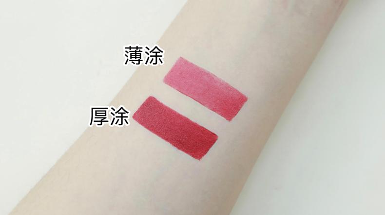 香奈儿丝绒口红丨每日份心动都给它了  香奈儿Chanel  第2张