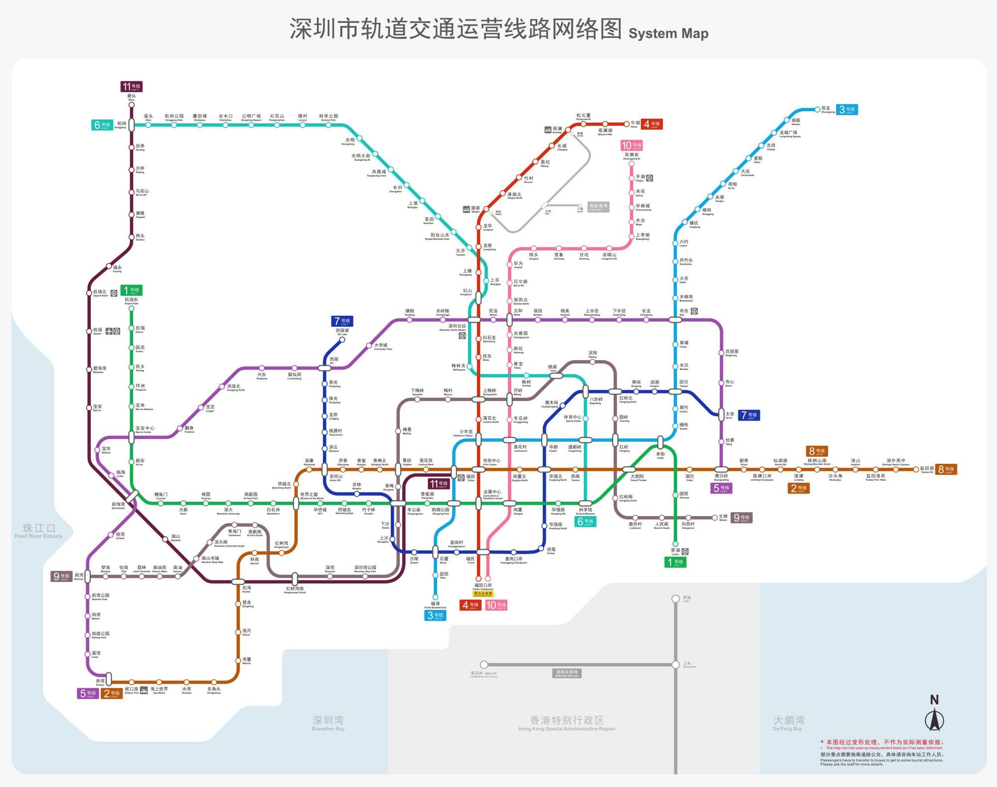 深圳市轨道交通运营线路网络图