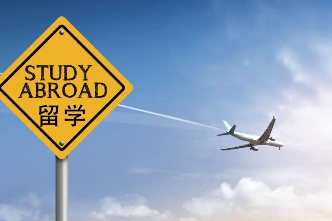 高考志愿填报——大学毕业后想出国深造该如何设计志愿方案