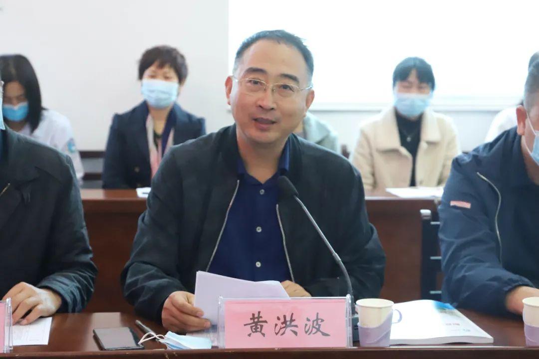 玉田县中医医院接受中国心衰中心专家现场核查