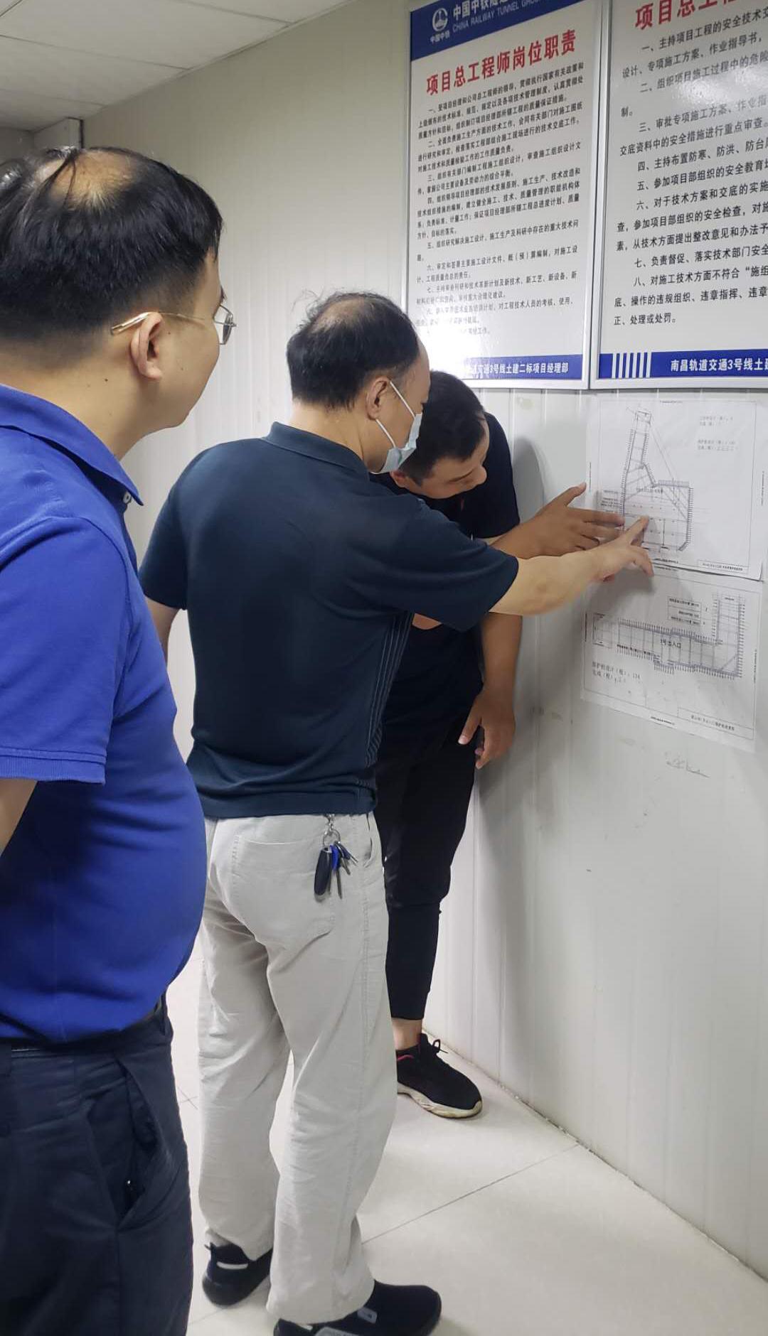 南昌市发改委能源处开展天然气长输管道保护和电力设施汛期安全生产督查工作