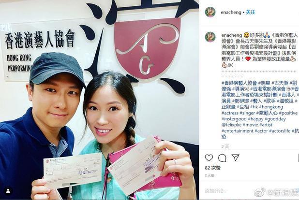 古天乐给香港地区底层演员每人发9000元,众人晒支票感谢古会长
