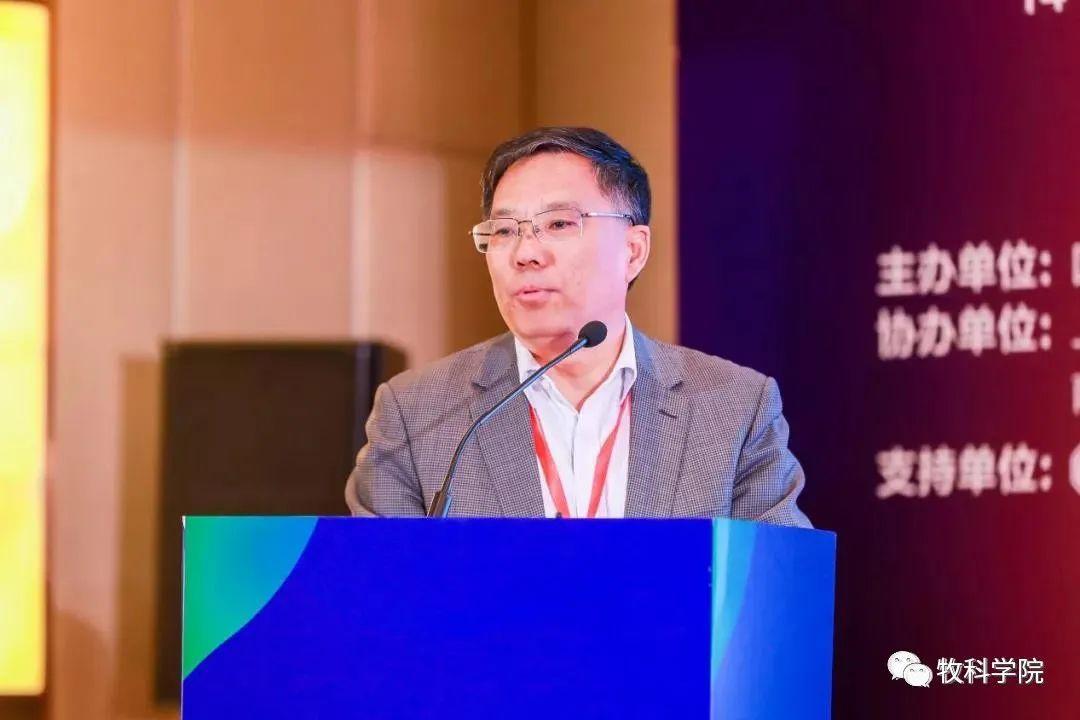 """""""2020中国国际动物福利产业创新周""""在上海隆重召开"""