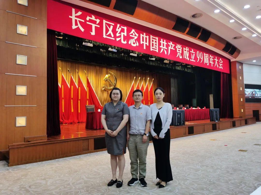 上海市长宁区妇幼保健院庆祝活动受表彰,医往无前再出发