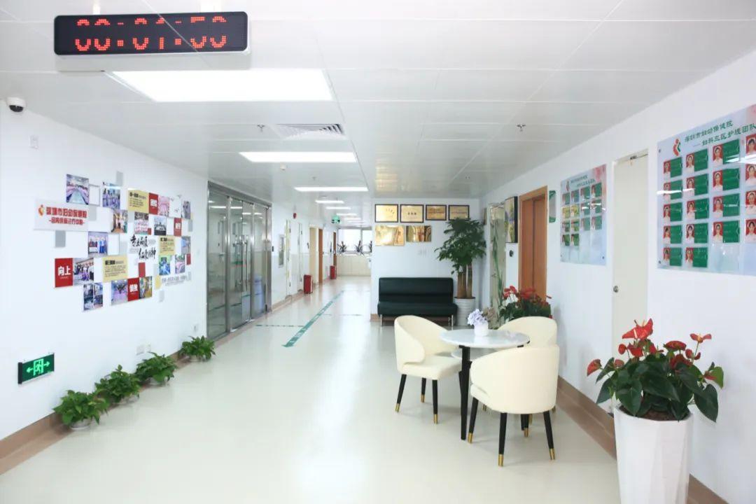 深圳市妇幼保健院宫内疾病诊疗中心举行「国家级巾帼文明岗」揭牌仪式