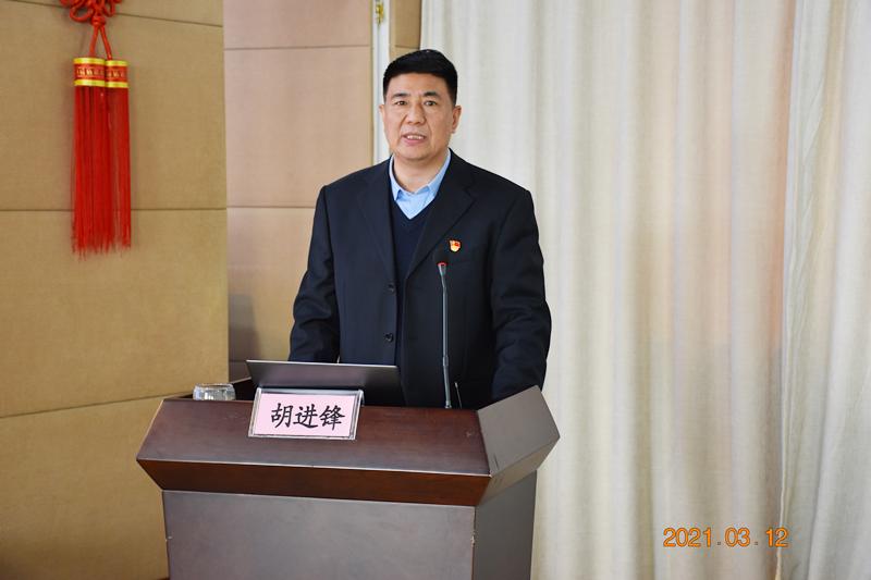 河南省直第三人民医院开展专题纪律教育,引领保障高质量发展