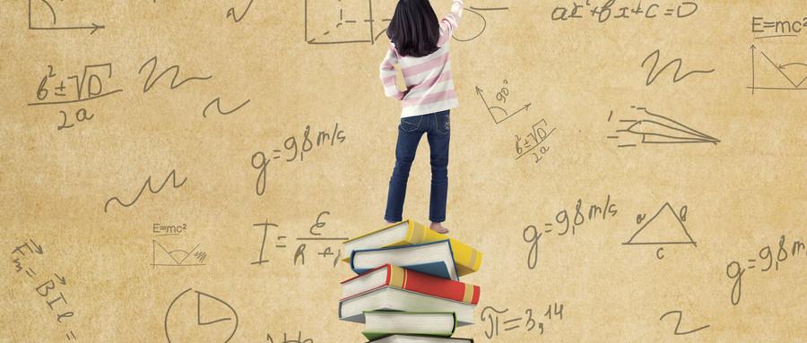 孩子上7年级数学不好怎么办?初一如何提高数学成绩