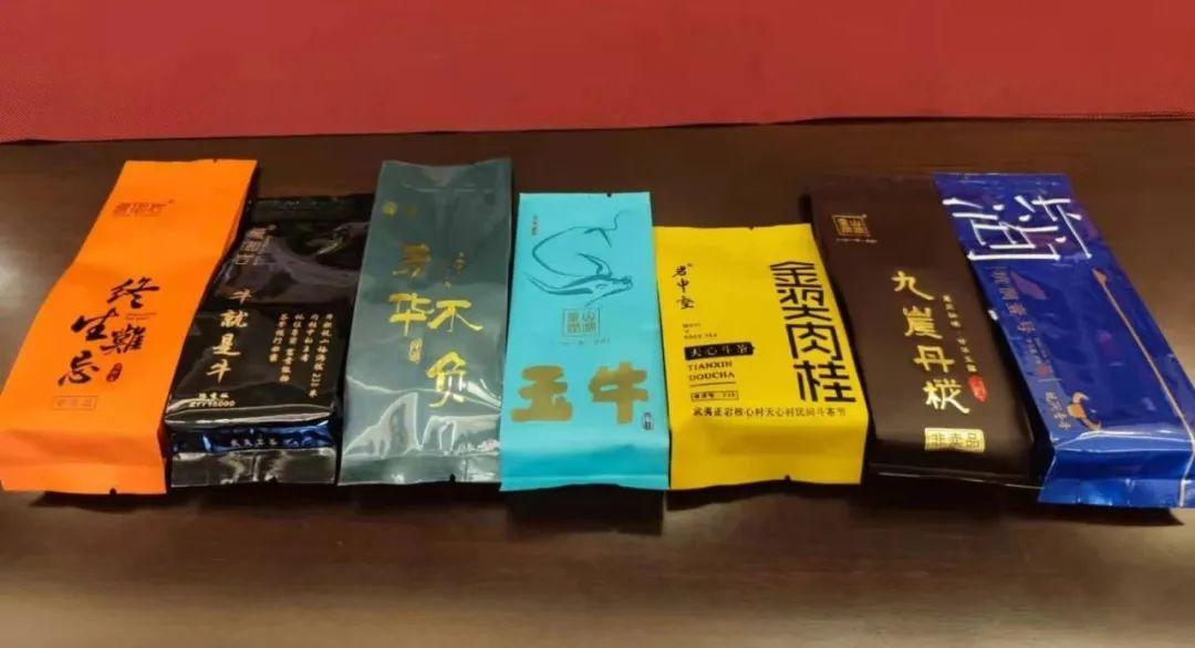 """""""茶""""→""""查""""!抵制""""天价茶"""" 发展""""百姓茶"""""""