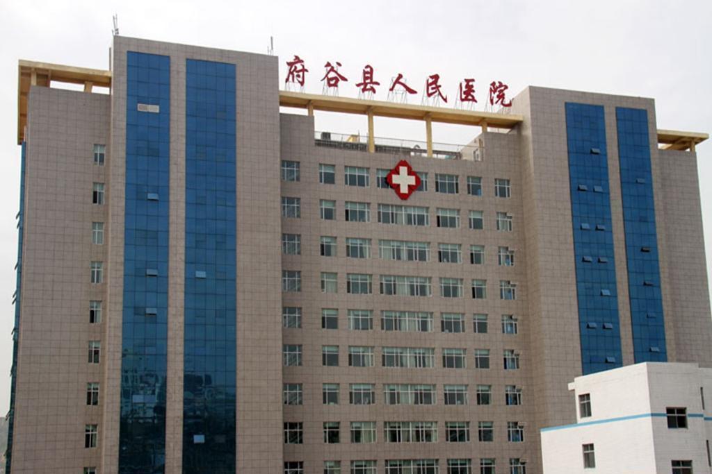 府谷县人民医院致患者及家属的一封信