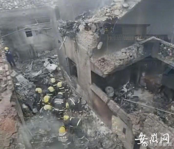 江西吉安一小型人工增雨直升机坠毁事件最新消息 正在进行相关事宜处理
