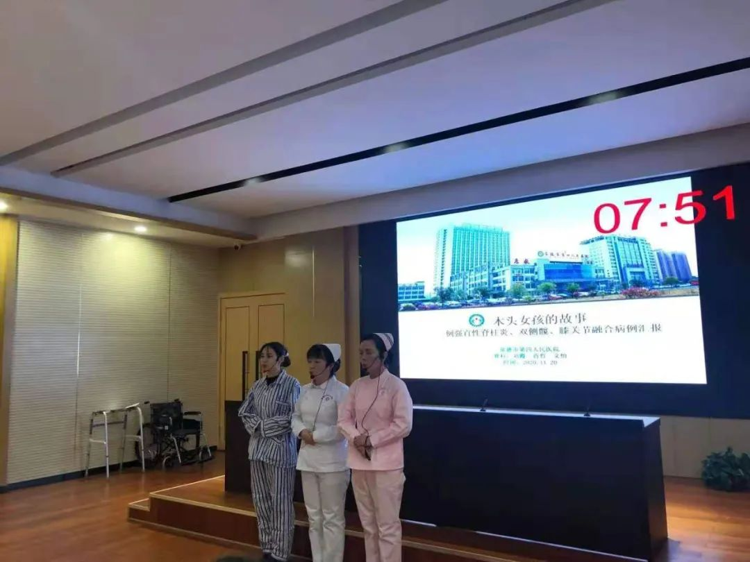 常德市第四人民医院荣获首届骨科学术交流比赛三等奖