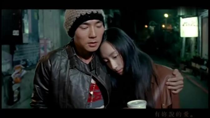 「高清修复」刘畊宏 - 彩虹天堂MV 1080p「周杰伦·柯佳嬿主演」