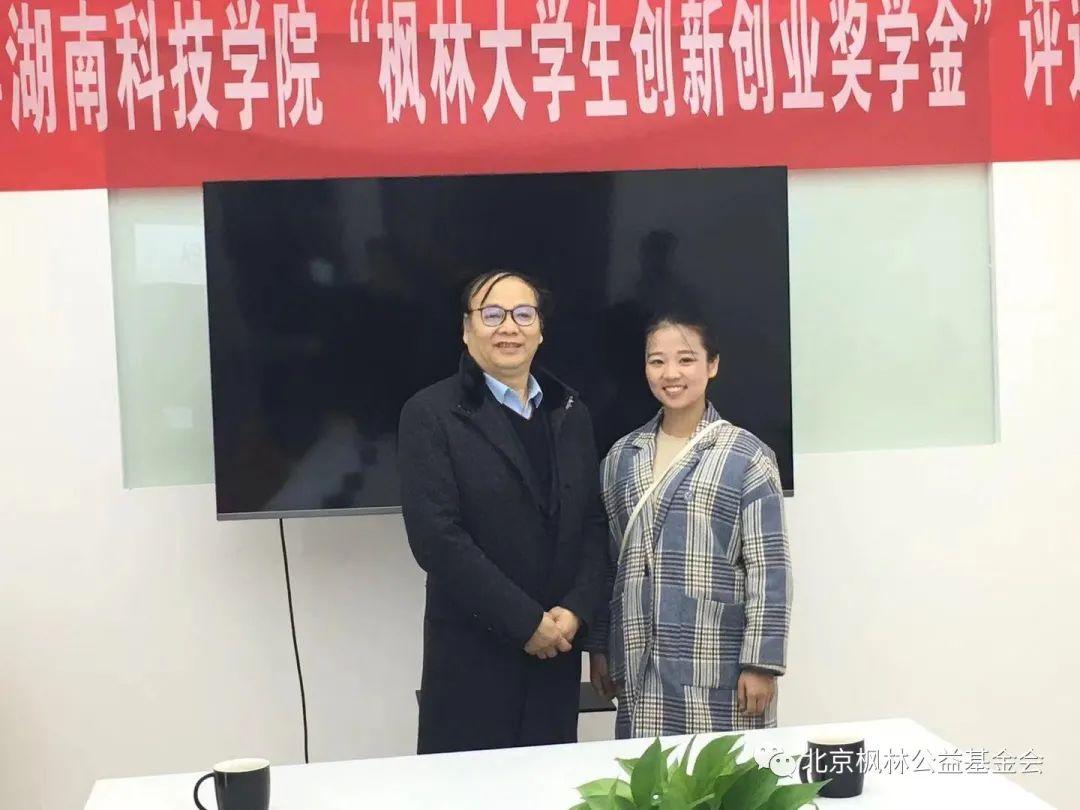 枫林公益故事——朱铭