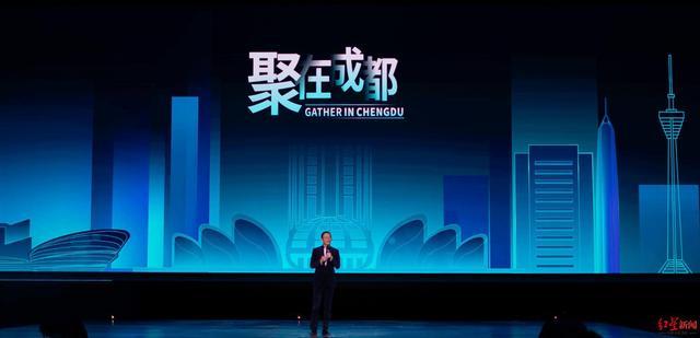 2021成都新经济共享大会召开,吴晓波将和成都MCN机构OST传媒合作第4张