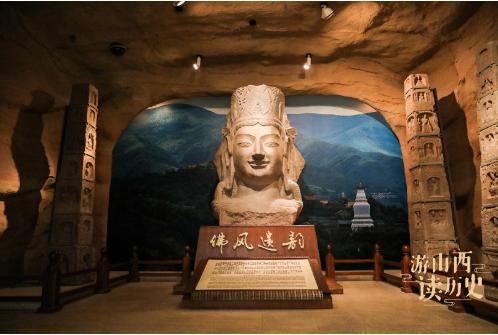 游山西读历史,业内大咖赋能旅游产品设计
