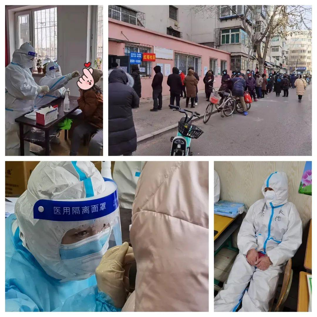 零下 25 度,坚守防疫岗位 15 小时,穿梭在楼栋间的「抗疫人」