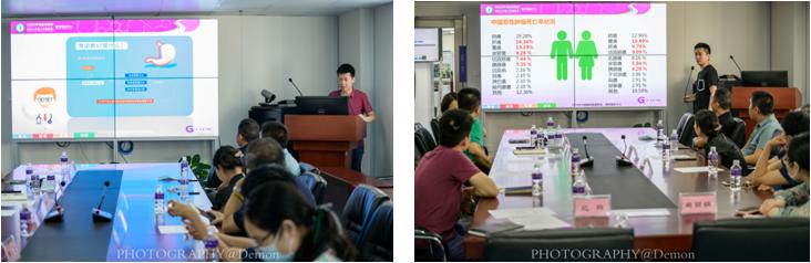 罗医集团举办消化类疾病的实验室诊断与临床专题学术研讨会