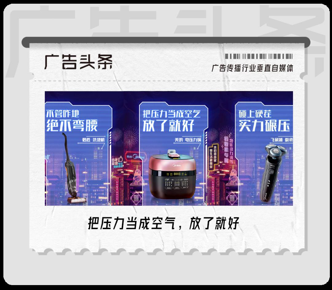 京东卖货文案,2021年又火了