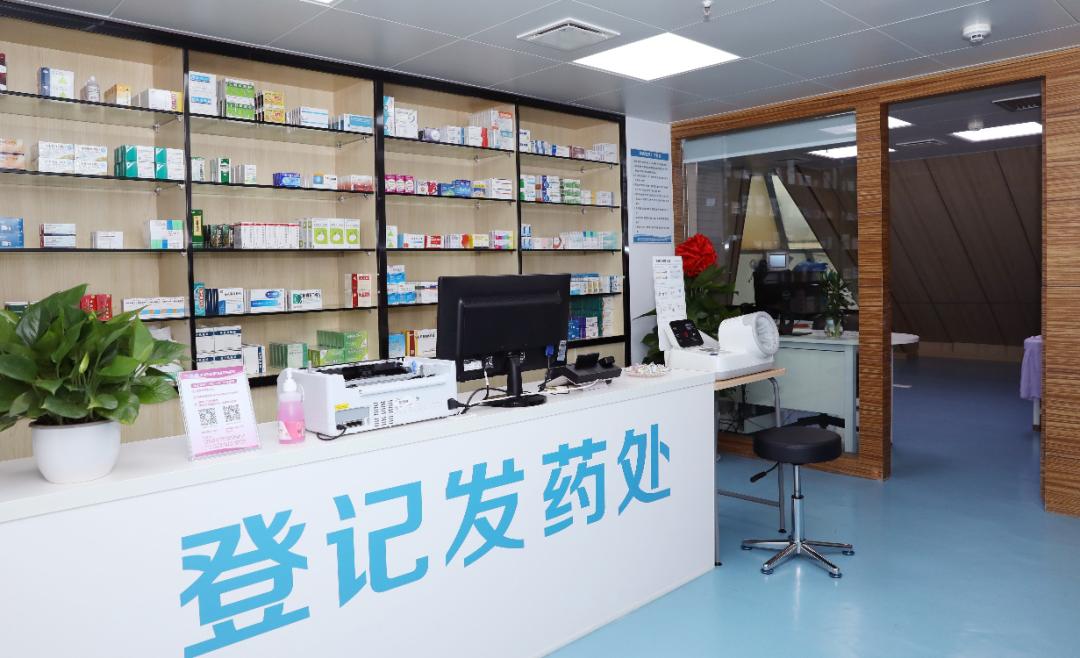 罗湖医院集团国信证券社康服务站开业!
